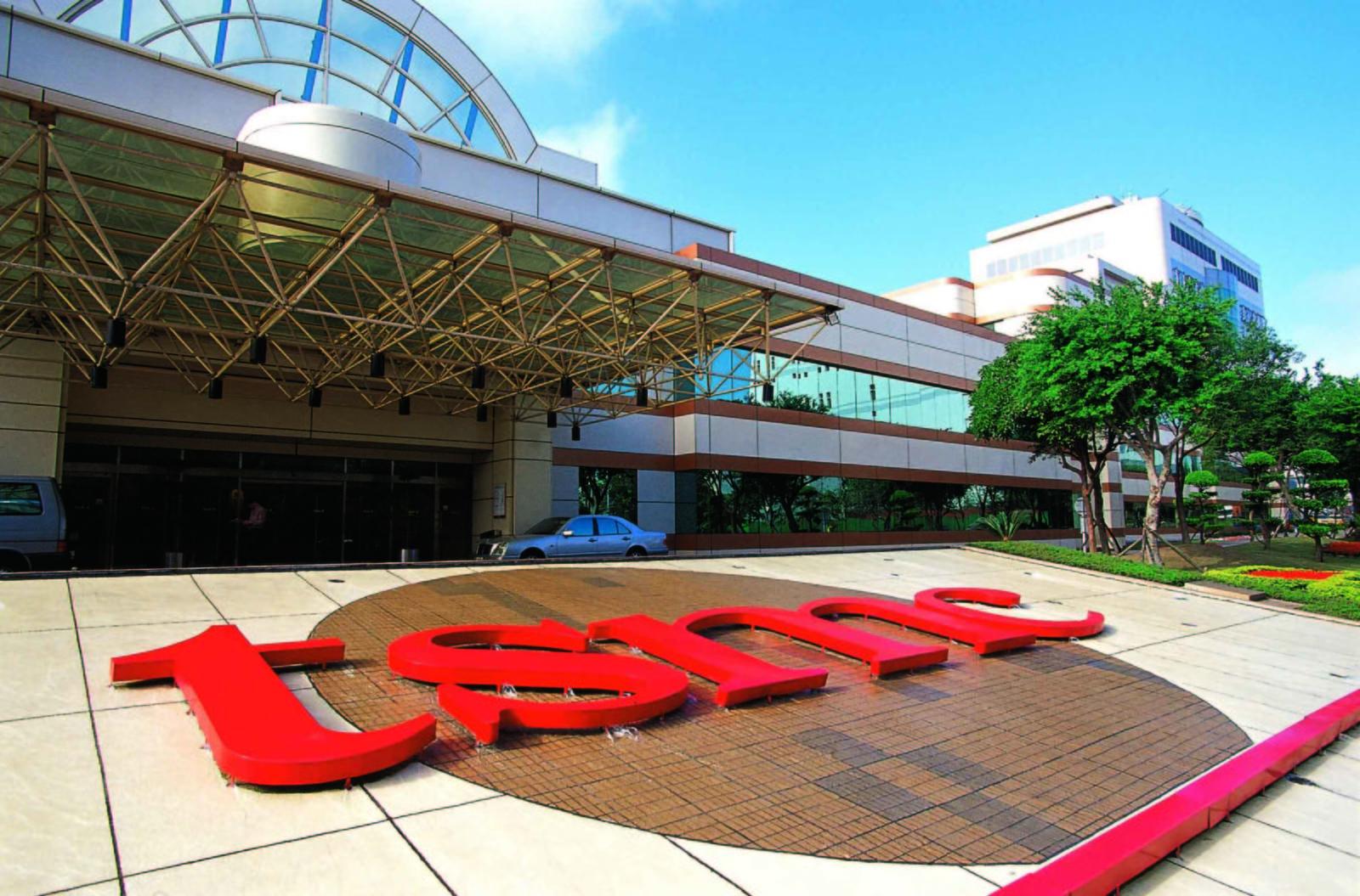 A TSMC amerikai üzeme sok változást hozhat a globális félvezetőiparban