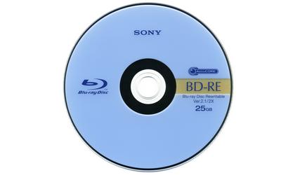 CD/DVD/BD-Festplatte
